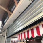 depannage rideau metallique paris 18